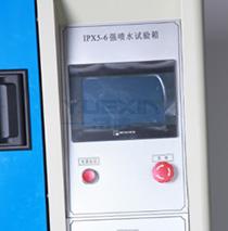 Контроллер IPX56